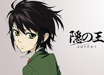 brunettes, school uniforms, green eyes, Nabari no Ou, anime, anime boys, Miharu Rokujou - random desktop wallpaper