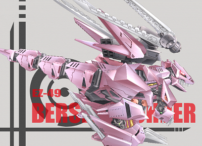 Zoids - newest desktop wallpaper