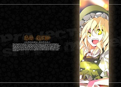 blondes, video games, Touhou, text, long hair, yellow eyes, Kirisame Marisa, open mouth, hats, witches - desktop wallpaper
