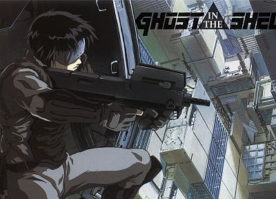 guns, cityscapes, Ghost in the Shell - random desktop wallpaper
