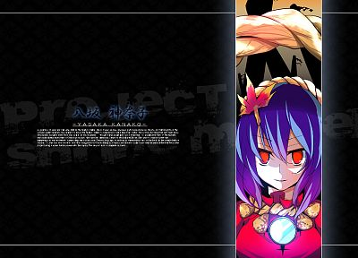 video games, Touhou, mirrors, text, leaves, Goddess, purple hair, glowing, red eyes, short hair, Yasaka Kanako, shimenawa, onbashira, ropes, hair ornaments - related desktop wallpaper