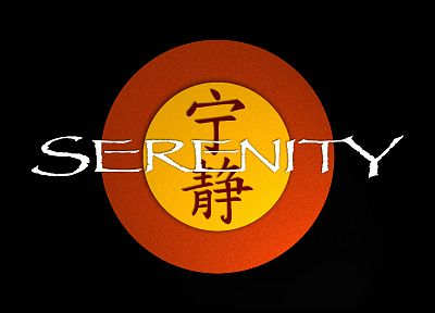 Serenity, Firefly - related desktop wallpaper