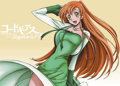 Code Geass, Fenette Shirley, anime girls - desktop wallpaper