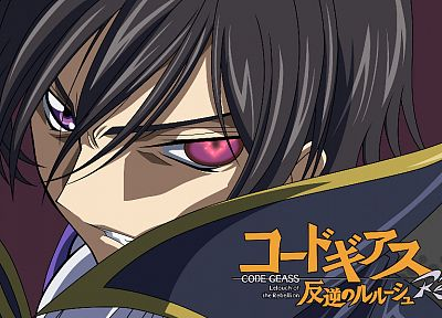Code Geass, Lamperouge Lelouch - random desktop wallpaper