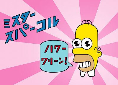 Homer Simpson, The Simpsons, Mr. Sparkle - random desktop wallpaper